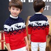 童裝男童毛衣秋冬款正韓寶寶針織衫兒童中大童加厚小孩毛衣 森雅誠品