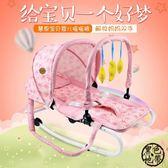 多功能嬰兒椅嬰兒搖椅躺椅 新生兒寶寶哄睡神器安撫兒童搖搖椅 ~黑色地帶zone