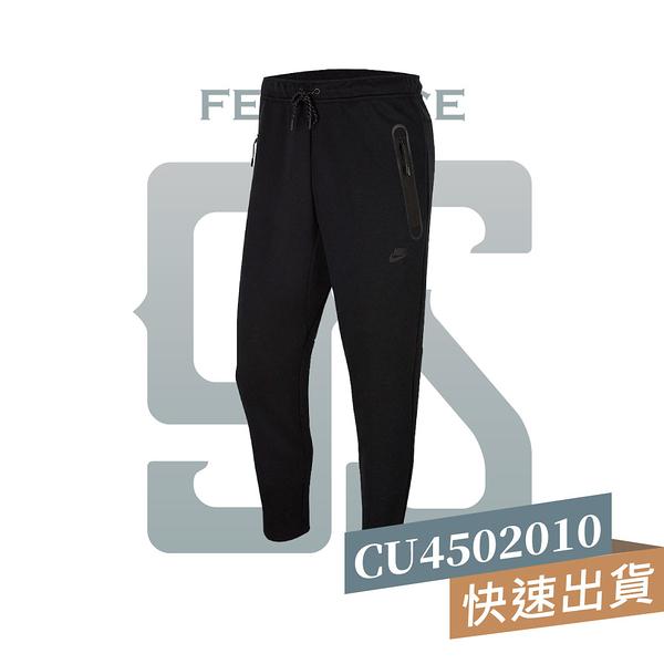 NIKE NSW TCH FLC PANT OH 黑 男 運動 休閒 訓練 長褲 CU4502010