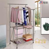 晾衣架落地折疊室內不銹鋼伸縮雙桿式掛衣架晾衣桿涼衣架曬架xw