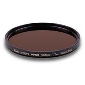 ◎相機專家◎ Kenko RealPRO ND1000 62mm 防水抗油汙多層膜減光鏡 減10格 正成公司貨