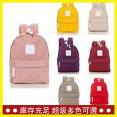 全館88折 cilocala書包雙肩包日本兒童輕便女百搭學生媽媽親子旅行背包 百搭潮品