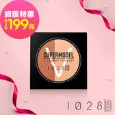 【絕版特惠】1028 超模V臉粉餅_粉蕊 (最靠近期限: 2018.11.22)