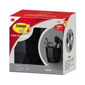 3M 無痕 LIFESTYLE 中型置物盒 黑色