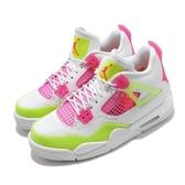Nike Air Jordan 4 Retro SE GS Lemon Venom 白 粉紅 女鞋 大童鞋 喬丹 4代 IV 籃球鞋【ACS】 CV7808-100