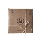 【HUGOSUM】日月潭紅茶 日日月月茶餅 - 香檳金紅玉