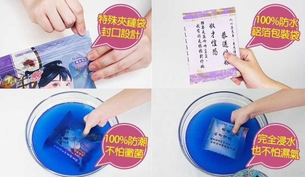 Mdmmd 宮廷風 新涼感 抑菌 衛生棉 護墊