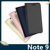 三星 Galaxy Note 9 融洽系列保護套 皮質側翻皮套 肌膚手感 隱形磁吸 支架 插卡 手機套 手機殼