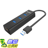 [8美國直購] 集線器 TeckNet Aluminum 3-Port USB 3.0 Hub with RJ45 10/100/1000 Gigabit Ethernet Adapter Converter