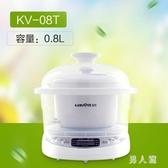 220V燉盅隔水電白瓷燉盅燕窩煲湯煮粥鍋bb煲0.8L FR11412『男人範』