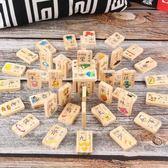 木質早教兒童動物形狀積木益智玩具