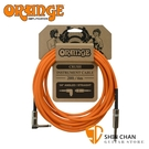 Orange CA037 CRUSH系列 6公尺 樂器專用導線 一直一L頭【吉他/貝斯/鍵盤/KEYBOARD/電子鼓適用】