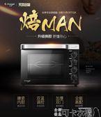 烤箱家用烘焙多功能全自動32升迷你蛋糕麵包電烤箱220V DF-可卡衣櫃
