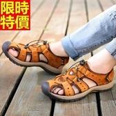 涼鞋-英倫包頭牛皮真皮男休閒鞋2色67i15【巴黎精品】