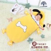 嬰兒睡袋  加厚抱被防踢被初生兒四季包被寶寶被子小狗被 居樂坊生活館