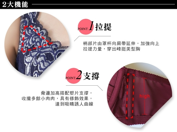 EASY SHOP-永恆宣言 大罩杯B-E罩內衣(酒紅色)