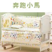 超低折扣NG商品~嬰兒床圍六件組 寶寶寢具用品床組  JB1064 好娃娃