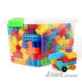 兒童顆粒塑料拼裝搭插益智積木1-2男女孩寶寶3-6周歲玩具【米蘭街頭】