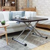 茶幾餐桌書桌兩用升降移動折疊桌多功能小戶型簡易小桌子igo 寶貝計畫