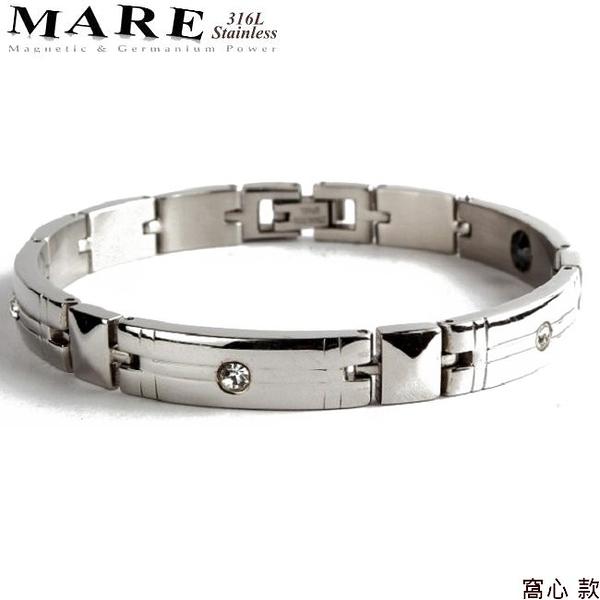【MARE-316L白鋼】系列: 窩心 款