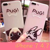 【萌萌噠】iPhone 7  (4.7吋)  金屬按鍵系列 可愛卡通塗鴉 寵物狗狗 立體浮雕 全包半透邊 手機殼