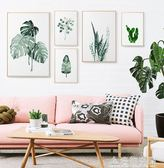 DIY數字油畫北歐掛畫餐廳植物花卉田園小清新裝飾畫手工繪油彩畫 NMS造物空間