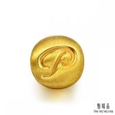 點睛品 Charme 字母系列黃金串珠(字母P)