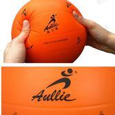 85折【優選】免充氣軟式排球訓練學生專用球女小學生軟排開學季