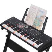 電子琴 多功能電子琴教學61鋼琴鍵成人兒童初學者入門男女孩音樂器玩具88 數碼人生