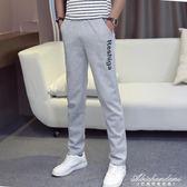 韓版潮流運動褲男長褲學生寬鬆直筒衛褲大碼男士拉鏈休閒褲 黛尼時尚精品