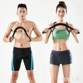 拉力器 家用健身器材胸肌拉力器握力棒 ZB1691