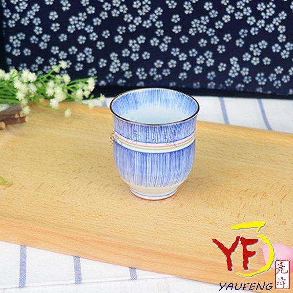 【堯峰陶瓷】【日本美濃燒】彩虹十草 日系長湯吞杯 圓茶杯 線條紋