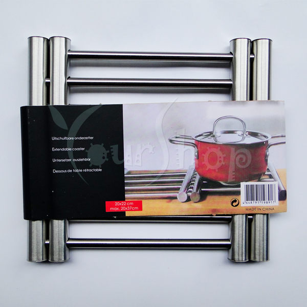 【YourShop】不鏽鋼伸縮隔熱墊 ~鍋壺皆適用 可調整寬度~