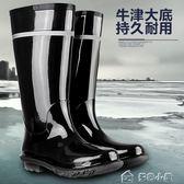 雨鞋男防滑耐磨耐酸堿油高長筒雨靴防水 多色小屋