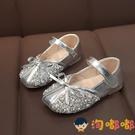 女童皮鞋韓版公主鞋女孩單鞋軟底水晶鞋兒童演出鞋【淘嘟嘟】