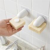 創意壁掛式磁吸式肥皂托磁鐵吸皂器香皂吸瀝水置物架手 花樣年華