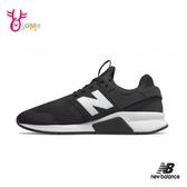New Balance 成人男女款 247 情侶鞋 運動鞋 經典時尚款式 強勢回歸 P8439#黑色◆OSOME奧森鞋業