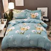 婚慶床上用品 歐式簡約保暖加厚純棉磨毛四件套全棉1.8m床婚慶床上用品被套床單 珍妮寶貝