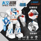 大號美致遙控機器人多功能太空戰警唱歌跳舞智慧機器人兒童玩具