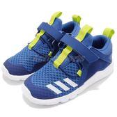 adidas 慢跑鞋 RapidaFlex 2 EL I 藍 白 2代 休閒鞋 基本款 童鞋 小童鞋【PUMP306】 CQ0096