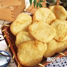 【富統食品】西北碳烤甜不辣片 160g/5片/包