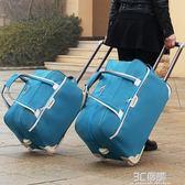 新款拉桿包旅行包女手提大容量男通用行李包袋摺疊短途旅游包igo 3c優購