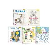 【科學不思議1~5】套書(共五冊)