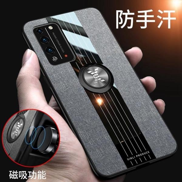 時尚布紋殼 華為 榮耀X10 手機殼 榮耀 Honor X10 保護殼 磁吸車載指環支架 透氣散熱 軟殼 防滑手機套