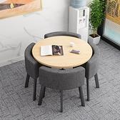 可收納省空間摺疊餐桌家用小戶型飯桌商店面洽談桌椅組合接待圓桌 青木鋪子「快速出貨」