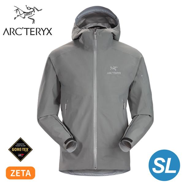 【ARC'TERYX 始祖鳥 男 Zeta SL防水外套《磁力灰》】 21776/防風外套/夾克