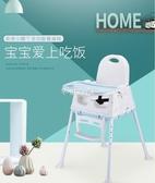 寶寶餐椅兒童嬰兒學座椅帶輪子簡易餐廳飯店專用歺槕椅大號大寶寶 交換禮物 YYS