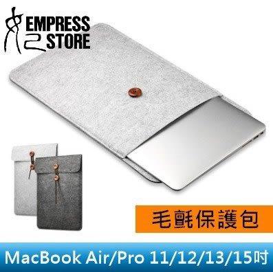 【妃航】Mac Book Air/pro/Retina 毛氈/布面 筆電/平板 11/12/13/15 保護袋/電腦包