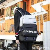 日系韓版雙肩包男時尚潮流大容量旅行背包港風 ins超火書包電腦包 滿天星