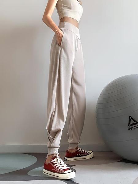 健身女孩寬鬆束腳ins潮運動褲薄款速幹高腰休閒跑步瑜伽長褲夏季 米娜小鋪